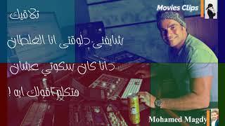 عمرو دياب مكنتش ناوي اودعك | كوبليهات محذوفه (lyrics)