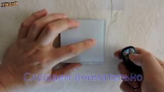 Пульт управления сенсорными выключателями