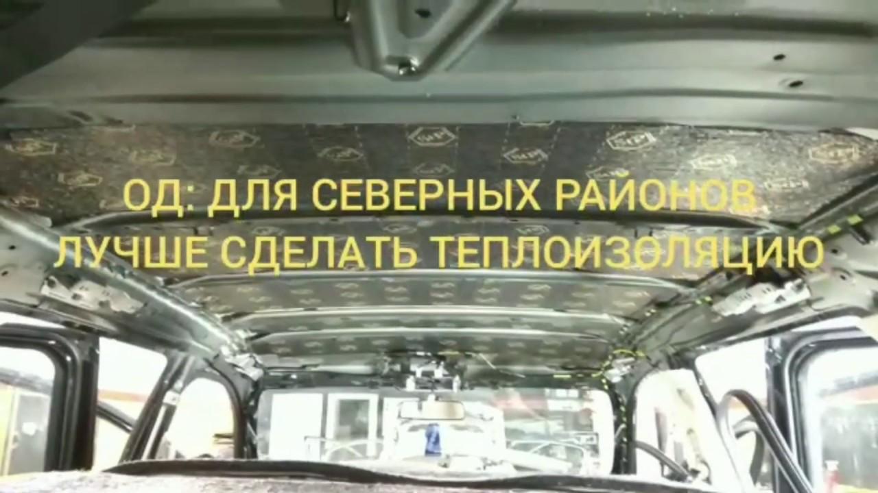 Конденсат на крыше! Жесть! Как эксплуатировать авто за Уралом!?