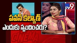 Sri Reddy questions Pawan Kalyan