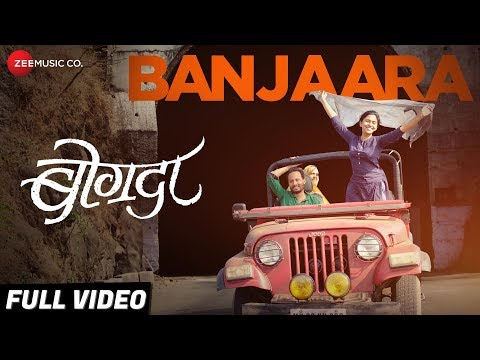 Banjaar - Bogda Marathi Movie Mp3 & Video Song Download
