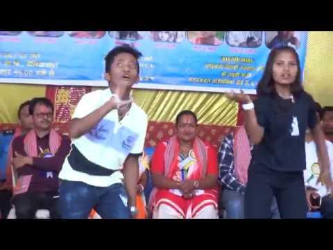 Rajbanshi cover  dance Performance