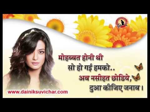 Heart Touching Shayari Wallpaper   Must Watch