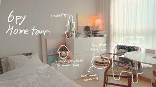 [6평원룸]원룸인테리어, 룸투어, 취미부자, 맥시머라이…