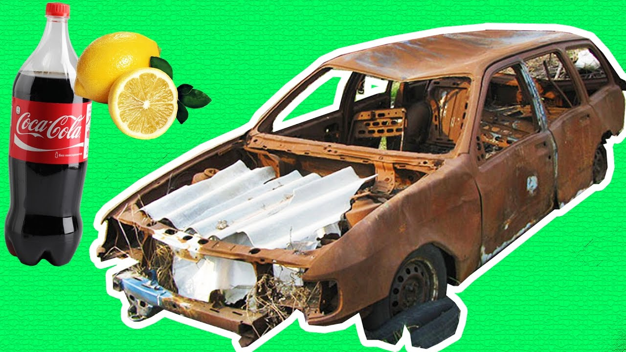 Убираем рыжики с кузова автомобиля своими руками фото 594