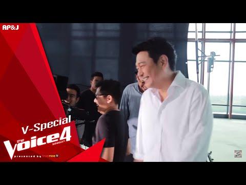 V-Special Clip : เบื้องหลัง MV คำตอบ เพลงใหม่จากกบ ทรงสิทธิ์