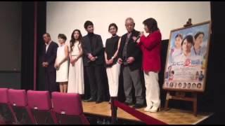 姫井由美子さんの著書が映画化され、今日が上映初日。舞台挨拶には主演...