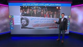 مغاربة يتظاهرون احتجاجا على اعتقال صحفي بتهمة ازدراء القضاء