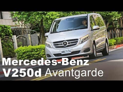 豪華大肚量 Mercedes-Benz V250d Avantgarde