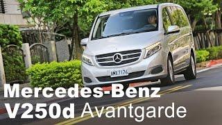 豪華大肚量 Mercedes-Benz V250d Avantgarde
