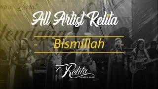 Opening All Artis Relita - Bismillah Dangdut Qosidah Live di Kaliabu by Pamudrat