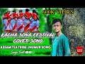 New Jhumur Video Song 2020 Kacha Sona Festival Song    Sanju Tanti   