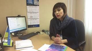 видео Центр трудоустройства и профориентационной работы