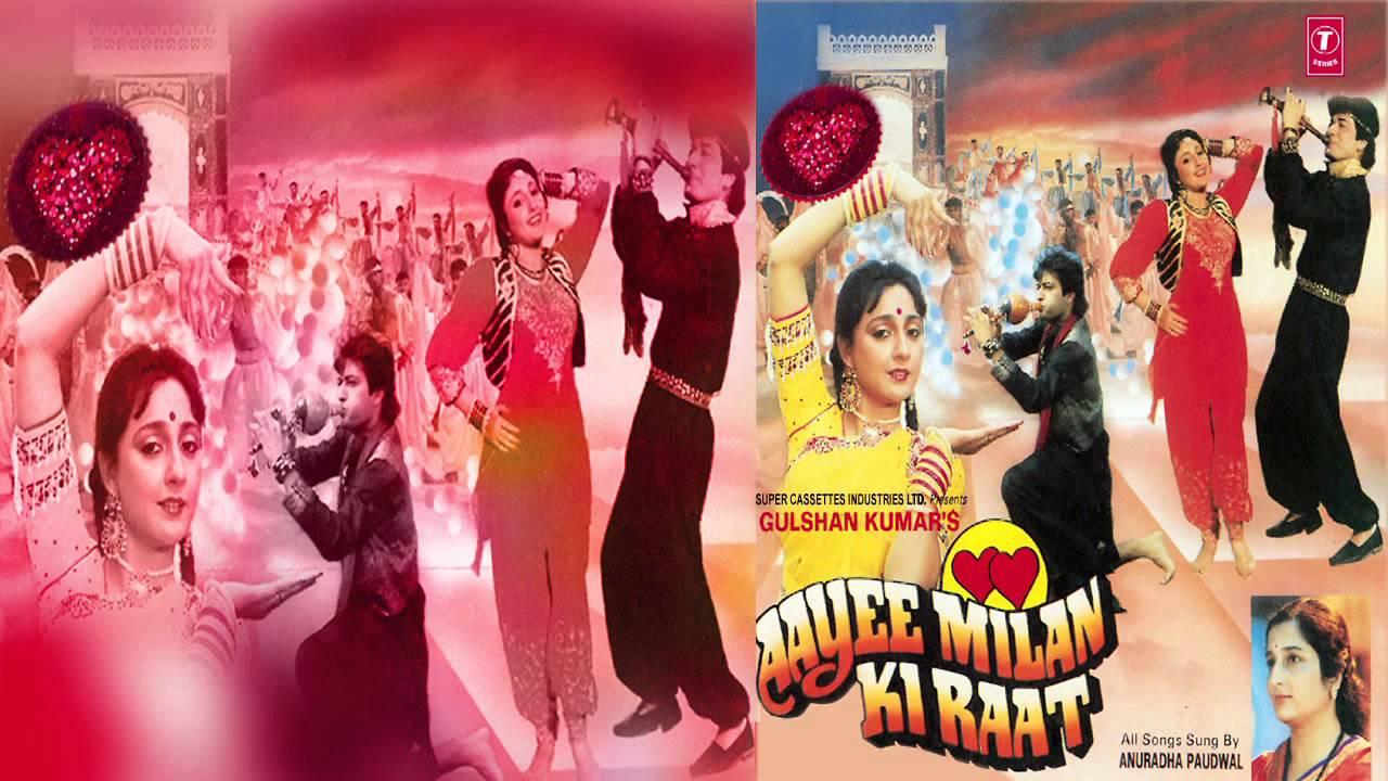 Mat Ro Mere Dil - Aayee Milan Ki Raat - Download mp4 3gp