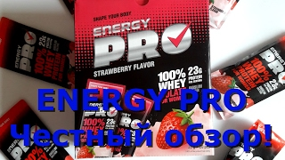 ℹ Energy pro. Честный обзор. ТОЛЬКО ПРАВДА про Energy pro!