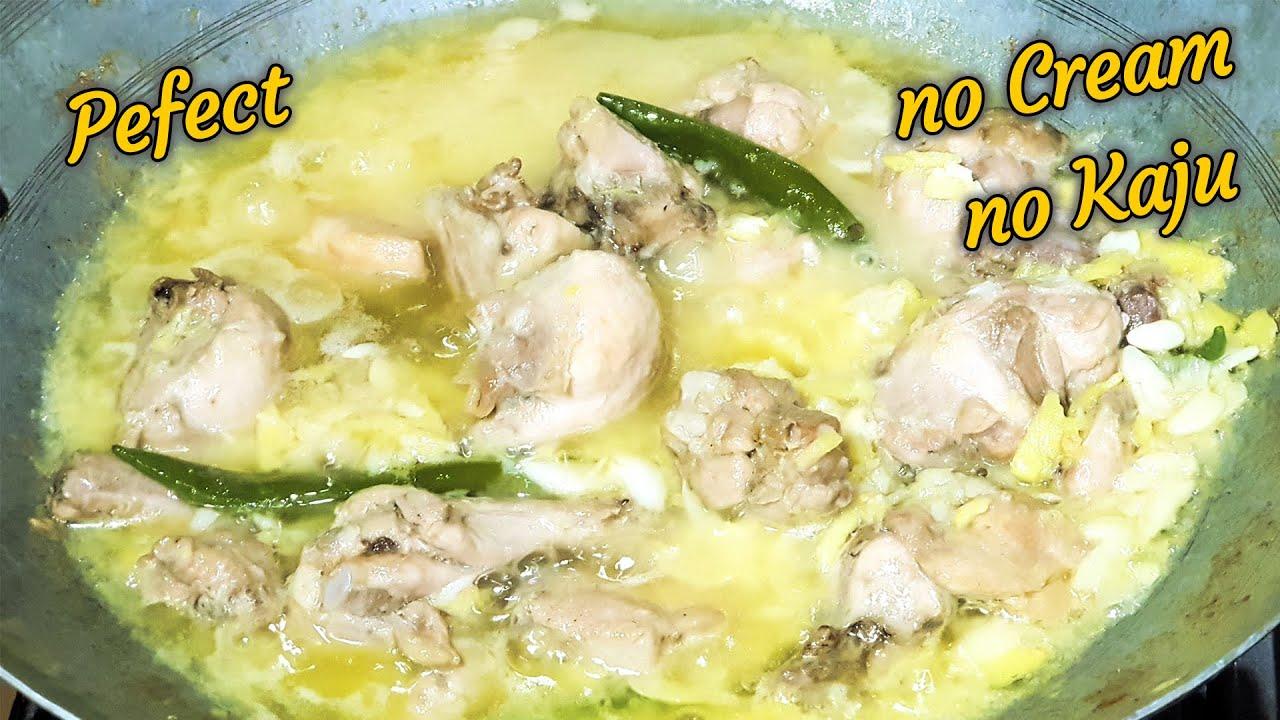 Instant White Chicken Recipe (English Subtitles)