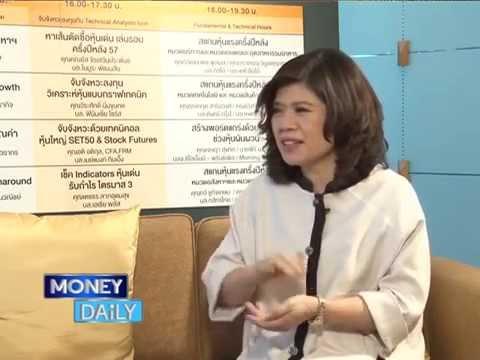 Money Daily ถอดรหัสรวย ตอน งาน SET-TFEX Online Investor Fair 2014 250657