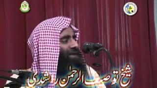 Kya Nabi SAW Allah Ka Noor Hain 3/8 Shk Tauseef Ur Rehman Barelvi Shirkiya AQAID ka Radd