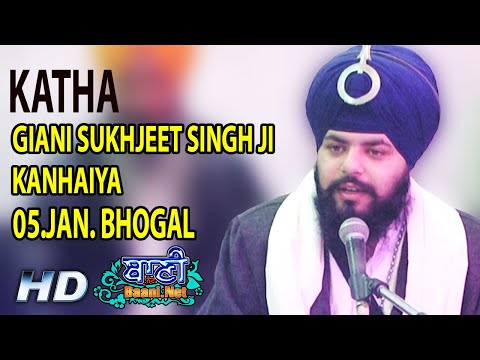 Bhai-Sukhjeet-Singh-Ji-Kanhaiya-Katha-Bhogal-5-Jan-2020