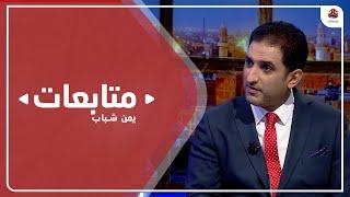 القرشي : يجب حسم المعركة مع الحوثيين بأدوات يمنية خالصة