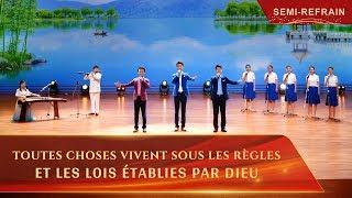 Louange chrétienne « Toutes choses vivent sous les règles et les lois établies par Dieu »