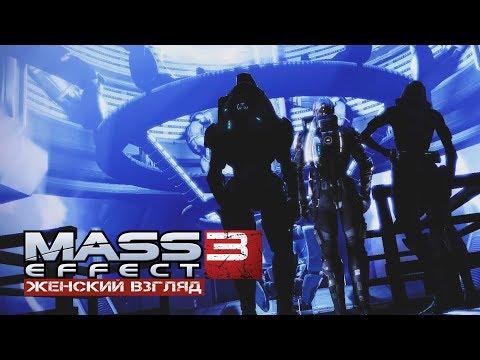 #27 | Mass Effect 3 | Дредноут гетов