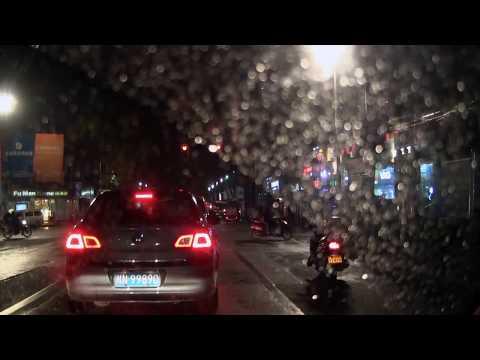 Streets of Qinzhou Number 4 -  A Rainy Night - Guangxi, China