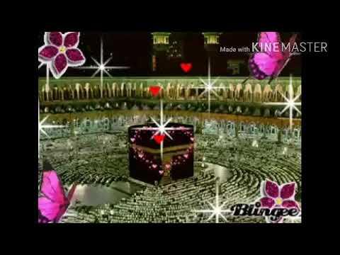 Ashiqe mustafa ban ke dekho AQeel Bhai ki aawaz main bahot pyari naat 9368512366