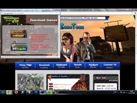 .: สอนการดาวโหลด GTA online server Zoneteen ::.