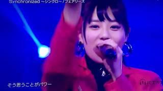 フェアリーズ 【Synchronized~シンクロ~】関西地区 ytv 2017/4/7 ...