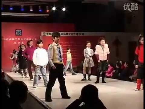 [27.12.08] Thiên Thiên biểu diễn thời trang