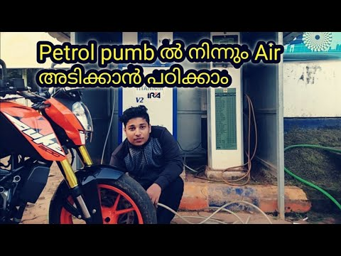 How to fill Air in the petrol pumb / Malayalam