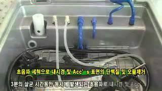 видео Как выбрать аппараты узи и лор оборудование