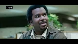 D-War ll Action Drama Fantasy Horror Thriller ll Hindi Dubbed Movie ll Panipat Movies