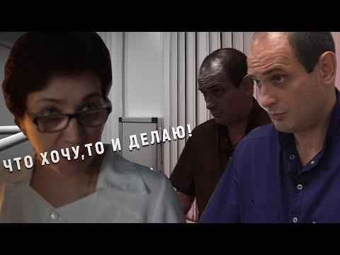 Доктор Курской областной стоматологии считает, что его руководство наживается на пациентах