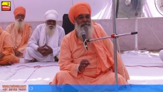 DARIYA HOSHIARPUR | RELIGIOUS PROGRAM-2016 | Full HD | Part 2nd