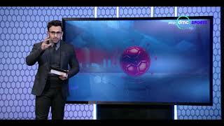 الحريف - فقرة الأخبار مع إبراهيم فايق من حلقة الإثنين 15 يناير 2018