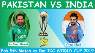 Ptv Sports Live Streaming  Pakistan vs India World Cup 2019 Match No 22 Live