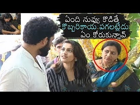 Niharika Making Fun With Varun Tej New Movie Opening || Telugu Small Tv