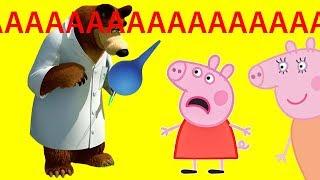 СВИНКА ПЕППА ЗАБОЛЕЛА ШОК!!! КЛИЗМА Обучающие видео для детей
