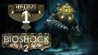 Bioshock 2 Playthrough DLC: Minerva
