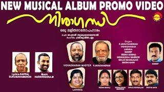 Nisagandhi Promo | New Musical Album | Rappal Sukumaramenon | M Harikrishna