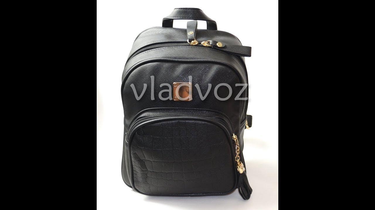 6e0a70264245 Городской женский молодежный модный стильный рюкзак сумка черный, цена 595  грн., купить Вознесенск — Prom.ua (ID#568522280)