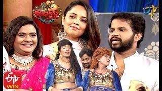 Hyper Aadi, Raising Raju Performance | Jabardasth  | 23rd January 2020  | ETV Telugu