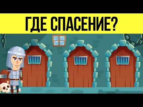 СЛОЖНЫЕ ДЕТЕКТИВНЫЕ ГОЛОВОЛОМКИ и загадки | БУДЬ В КУРСЕ TV