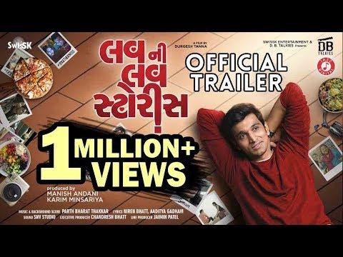 Luv Ni Love Storys   Official Trailer   Pratik Gandhi , Deeksha Joshi, Shraddha Dangar, Vyoma