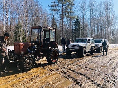 Турбо-Трактор против внедорожников. Весенний offroad.