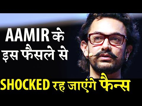 Here Is A Bad News For Aamir Khan Fans