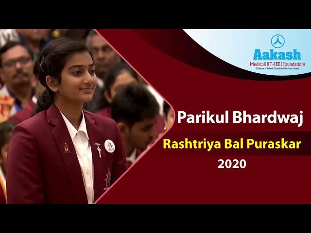 Aakashian Parikul Bhardwaj Awarded by President of India for the Rashtriya Bal Puraskar 2020