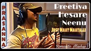 Download Hindi Video Songs - Preetiya Hesare Neenu (Happy New Year) | Raghu Dixit | Cover by Prasanna